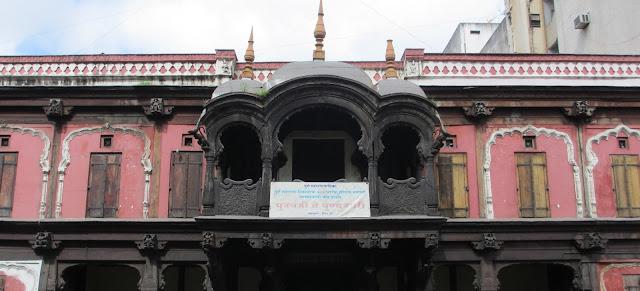 16-Vishram-Bagh-Waada