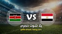 موعد مباراة مصر وكينيا اليوم الخميس بتاريخ 14-11-2019 تصفيات كأس أمم أفريقيا