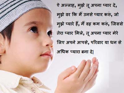 Whatsapp Status, Whatsapp Status In Hindi, Love, Attitude, Cool