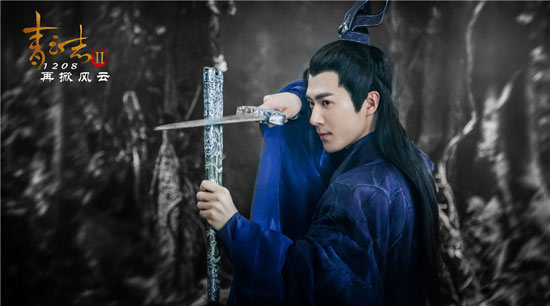 Mao Zi Jun in Legend of Chusen Season 2
