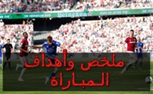 أهداف مباراة وست هام وليستر سيتي في الدوري الانجليزي