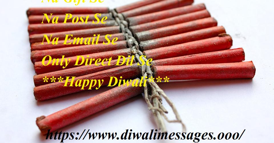 Happy diwali 2018 diwali sms in english diwali messages in english happy diwali 2018 diwali sms in english diwali messages in english 2018 happydiwalimessages2018 diwalimessages diwali messages diwali wishes m4hsunfo