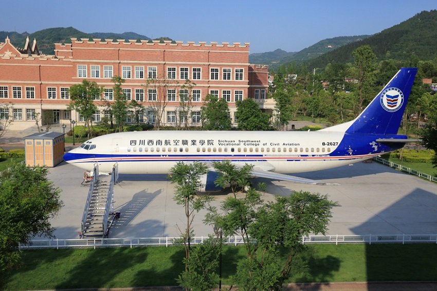 Sichuan Southwest College of Civil Aviation, Aviation school in Asia