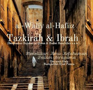al-Waliy al-Hafiiz Menelusuri Kefahaman Dalam Agama