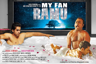 poster cut of My Fan Ramu