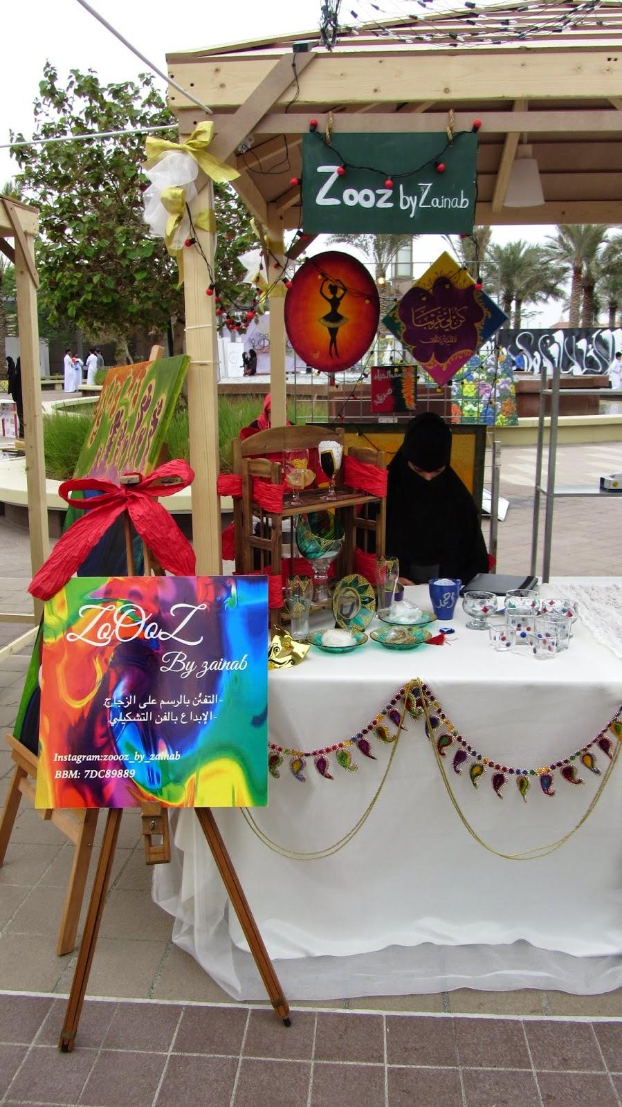 Mathaq: Taste of Art and Food Al-Khobar Saudi Zooz by Zainab blog