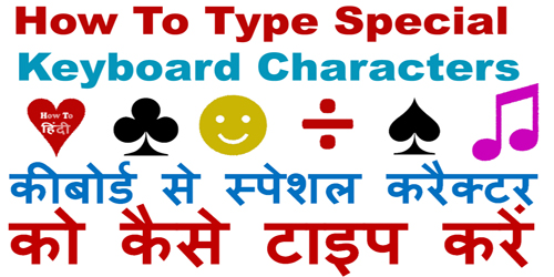 Type special keyboard characters