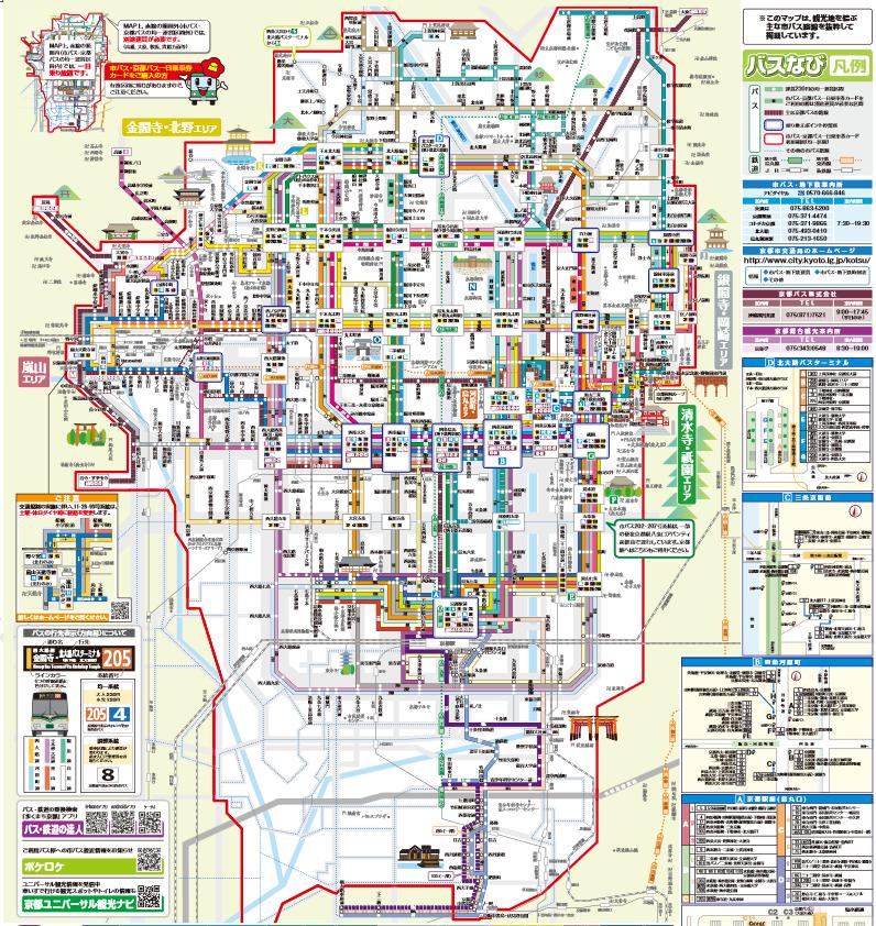京都-交通-巴士-公車-地鐵-私鐵-JR-優惠券-便宜-介紹-kyoto-public-transport-日本