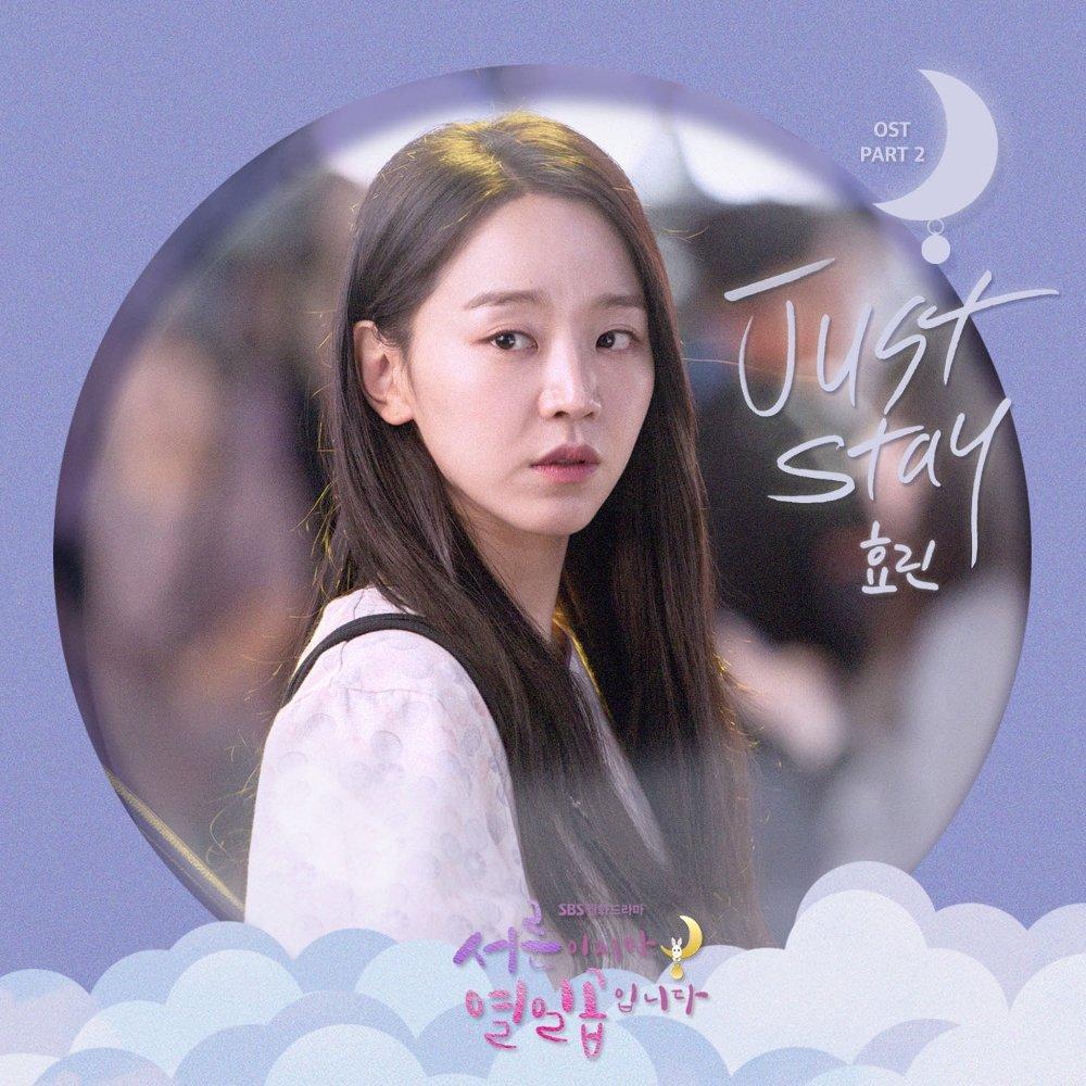 Korean MyuzicStyleZ: Hyolyn - Just Stay (Thirty But Seventeen OST