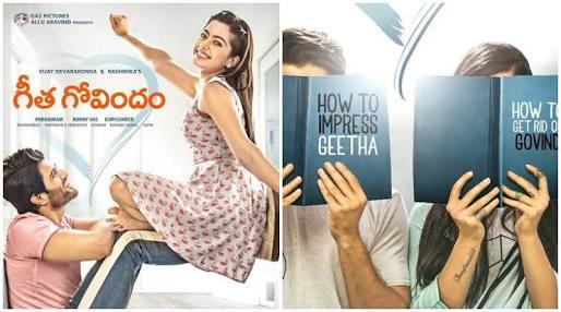 pics Geetha Govindam Songs Download Naa Songs geetha govindam 2018 telugu movie