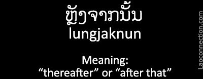 "Lao Word of the Day: ""thereafter"" or ""after that"" written in Lao and English"