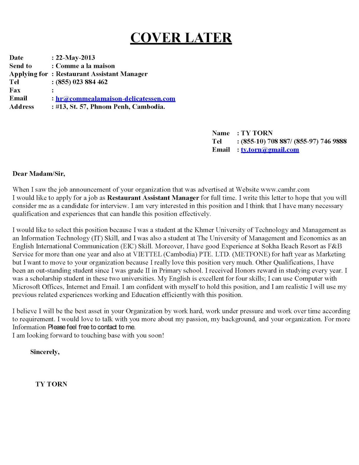 Cover Letter Cv | Resume Cover Letter Template 2017 Resume Builder