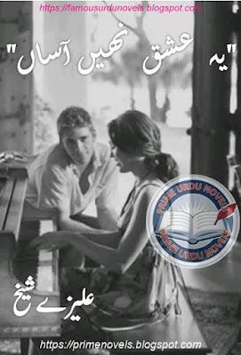 Free download Yeh ishq nai asan novel by Alizay Sheikh Episode 3 pdf