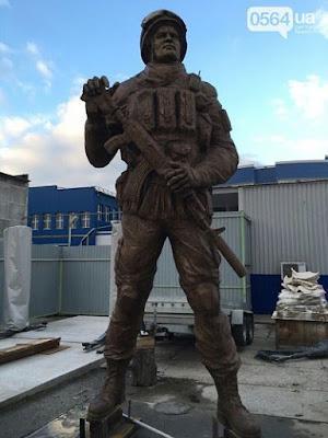 У Кривому Розі в суботу відкриють перший в Україні монумент пам'яті загиблим в зоні АТО Героям.