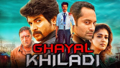 Ghayal Khiladi 2018 Hindi Dubbed WEBRip 480p 400Mb x264