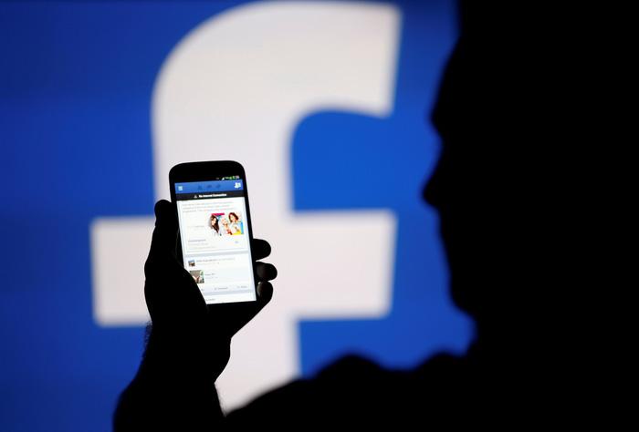 Những người thường xuyên truy cập facebook bạn