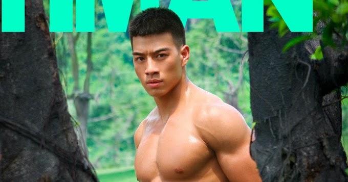 Sex Japanes Naked Men Gif