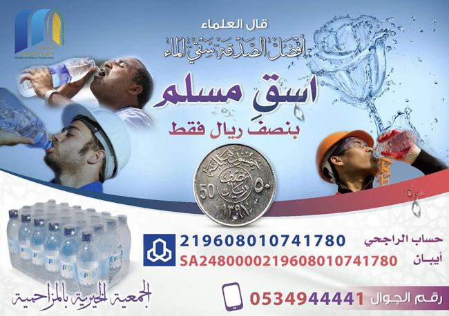 السعودية IMG-20170417-WA0095.jpg