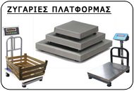 http://www.zugaries.com/2010/04/menu.html