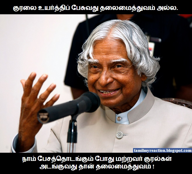 MY Reaction In Tamil: Abdul Kalam Tamil Quotes 4 ALL