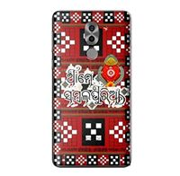 Sambalpuri Mobile Cover