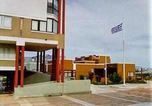 Ψηλά σε διεθνή λίστα κατάταξης πανεπιστημίων βρέθηκαν το Πολυτεχνείο και το Πανεπιστήμιο Κρήτης
