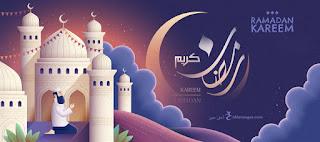 غلاف فيس بوك رمضان كريم 2021