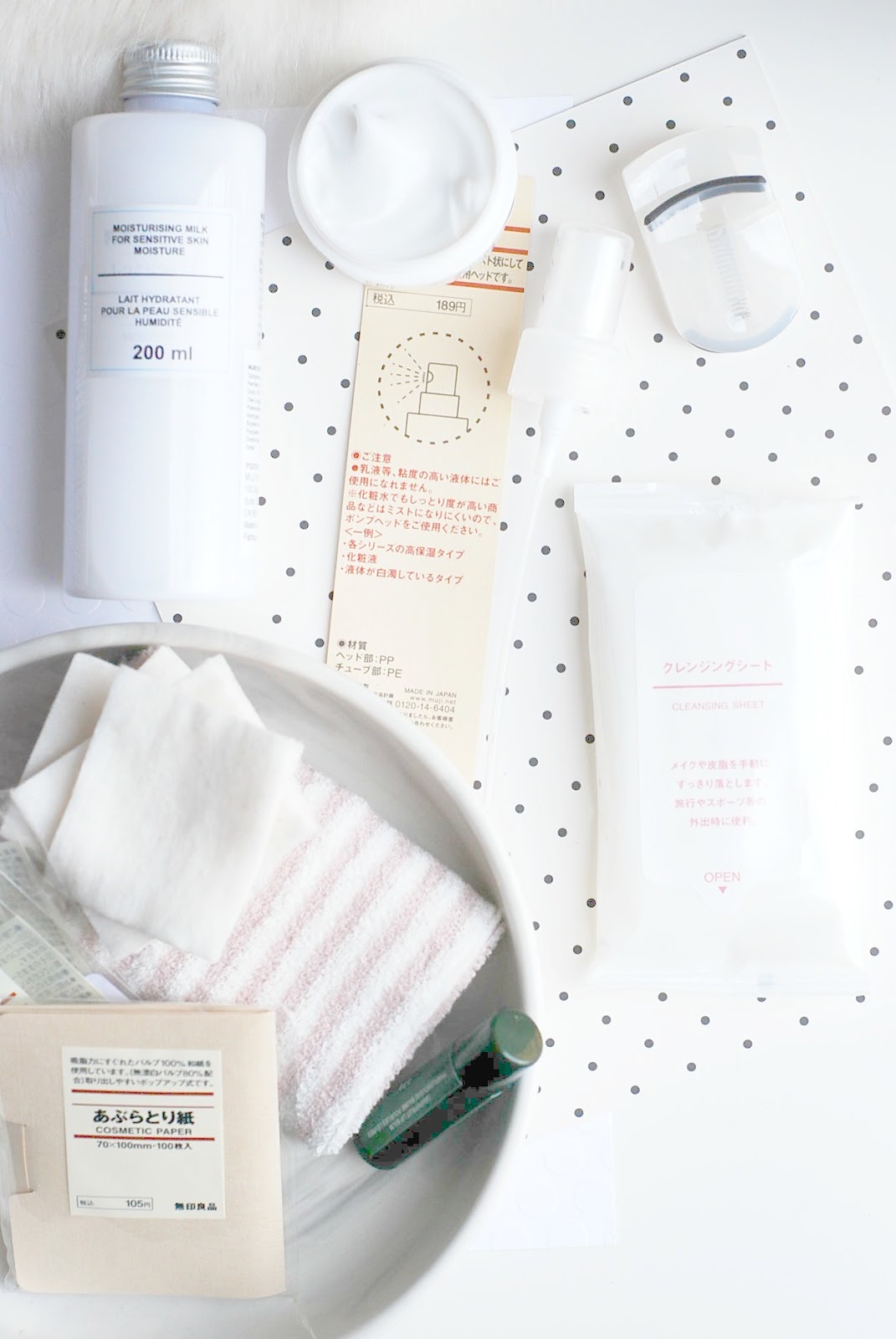 MUJI Cleansing Oil for Sensitive Skin review