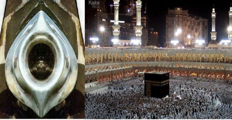 Mecca Madina A Shiv Temple The Hindu Portal