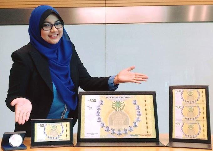 Wang Kertas Peringatan Bersempena Ulang Tahun Ke-60 Perjanjian Kemerdekaan Persekutuan Tanah Melayu