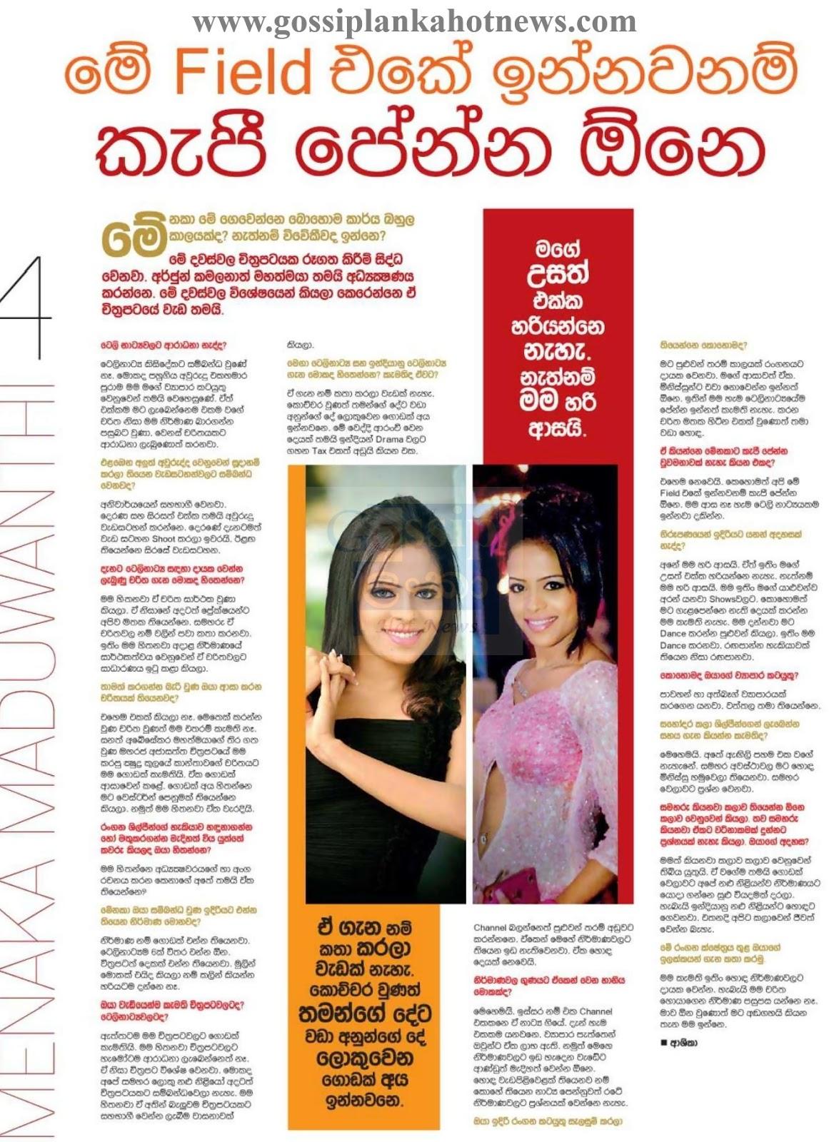 Sri Lankan Model Menaka Maduwanthi's latest