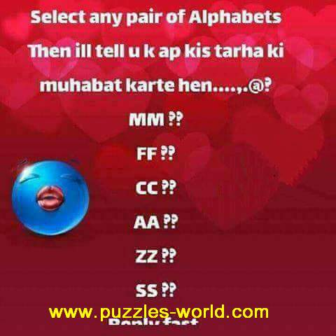 Select any pair of Alphabets
