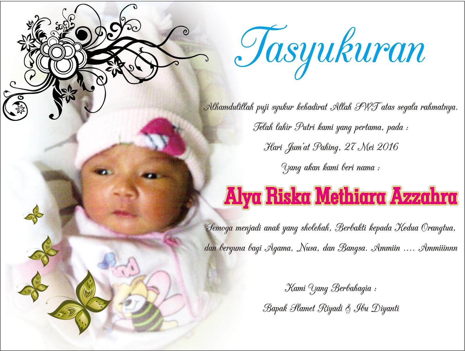 Buku Yasin dan Tahlil Murah di Purwokerto | 0853 8577 6466 ...