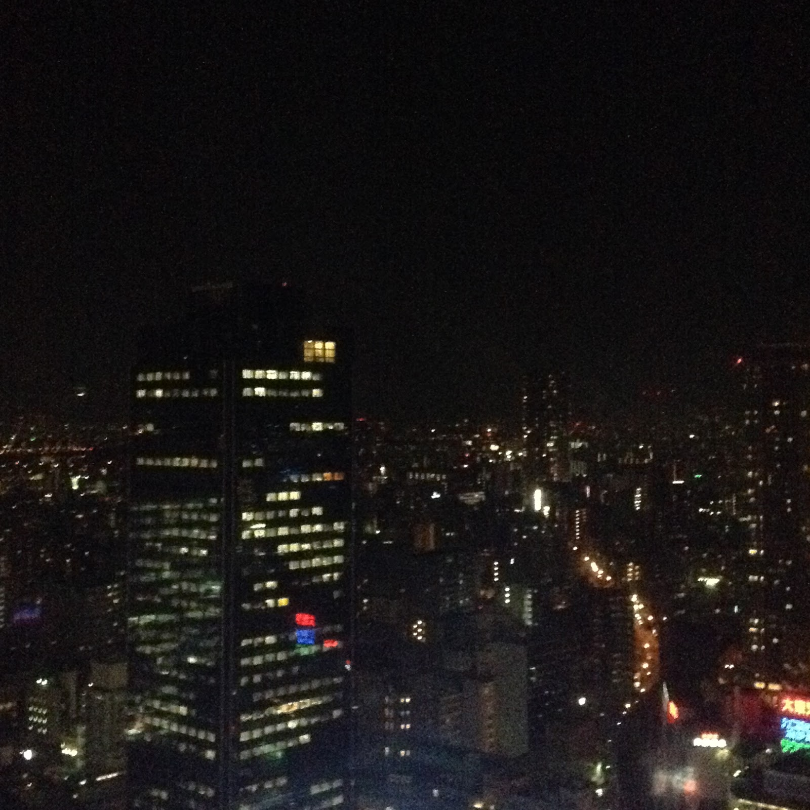 Osaka night skyline