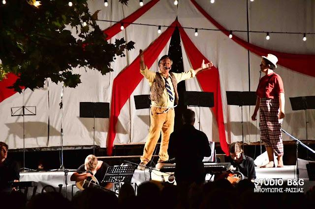 """«Το μεγάλο μας τσίρκο» ενθουσίασε το κοινό του φεστιβάλ """"Δρόμοι Πολιτισμού Αργολίδας"""" στο Ναύπλιο (βίντεο)"""