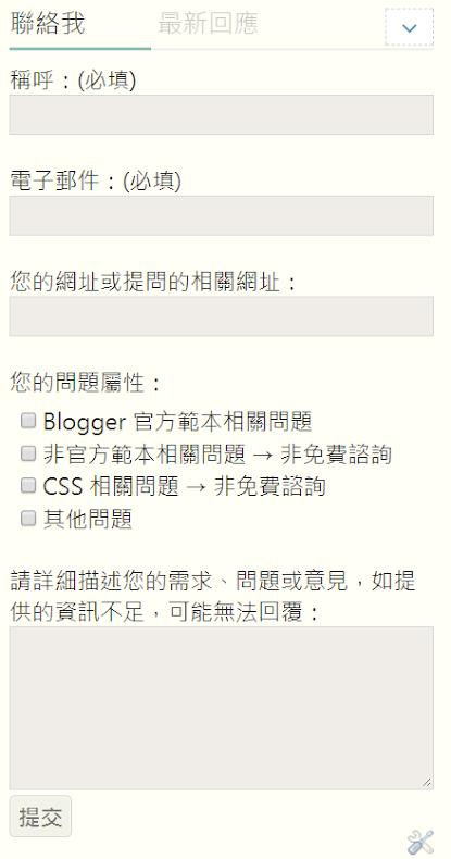 comment-guide-2-如何使用本站