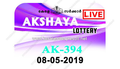 KeralaLotteryResult.net, kerala lottery kl result, yesterday lottery results, lotteries results, keralalotteries, kerala lottery, keralalotteryresult, kerala lottery result, kerala lottery result live, kerala lottery today, kerala lottery result today, kerala lottery results today, today kerala lottery result, akshaya lottery results, kerala lottery result today akshaya, akshaya lottery result, kerala lottery result akshaya today, kerala lottery akshaya today result, akshaya kerala lottery result, live akshaya lottery AK-393, kerala lottery result 08.05.2019 akshaya AK 393 08 may 2019 result, 08 05 2019, kerala lottery result 08-05-2019, akshaya lottery AK 393 results 08-05-2019, 08/05/2019 kerala lottery today result akshaya, 08/5/2019 akshaya lottery AK-393, akshaya 08.05.2019, 08.05.2019 lottery results, kerala lottery result May 08 2019, kerala lottery results 08th May 2019, 08.05.2019 week AK-393 lottery result, 8.5.2019 akshaya AK-393 Lottery Result, 08-05-2019 kerala lottery results, 08-05-2019 kerala state lottery result, 08-05-2019 AK-393, Kerala akshaya Lottery Result 8/5/2019