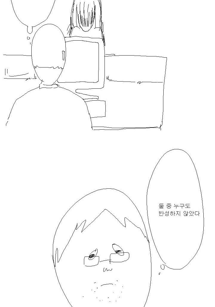 jp3_024.jpg