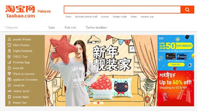 Panduan Borong Barang Murah China Online