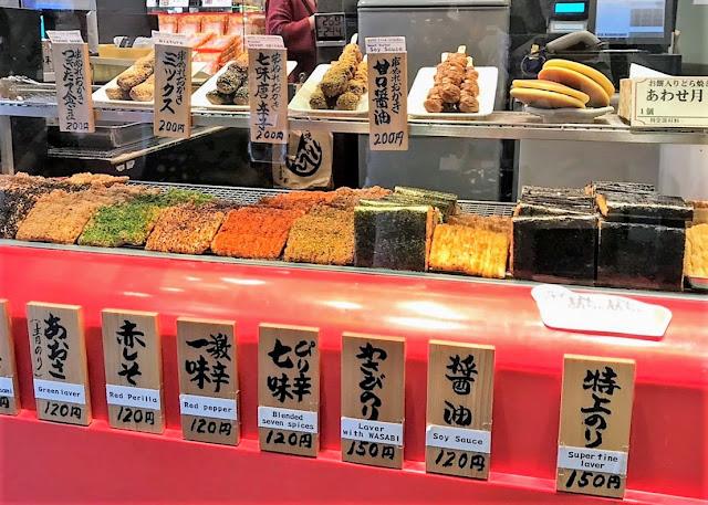 「寺子屋本舗」のおせんべいをお土産に購入