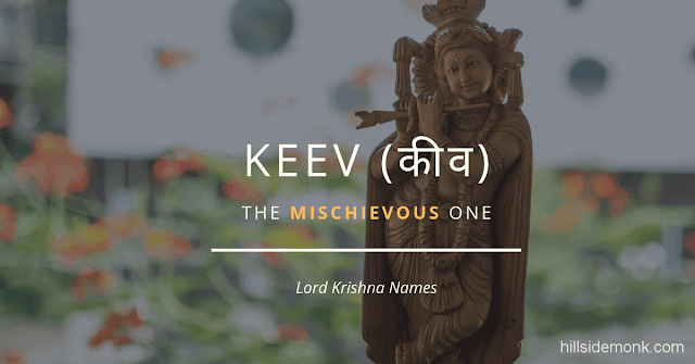 Lord Krishna Names With Meaning 1
