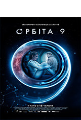 Órbita 9 (2017) BDRip 1080p Español Castellano AC3 5.1 / Español Castellano DTS 5.1