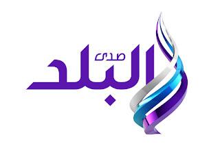 قناة صدى البلد بث حي مباشر Sada El Balad Live