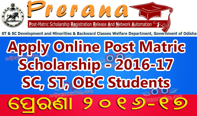 sc st obc sebc college students, Diploma, Degree, +2 Science, arts, commerce, +3 B.Sc , B.Com, BA, M.A, M.Com, M.Sc, prerana scholarship 2016 odisha apply online how to apply free Odisha: Prerana Post Matric Scholarship 2016-17 Apply Online (SC ST & OBC - Fresh & Renewal)
