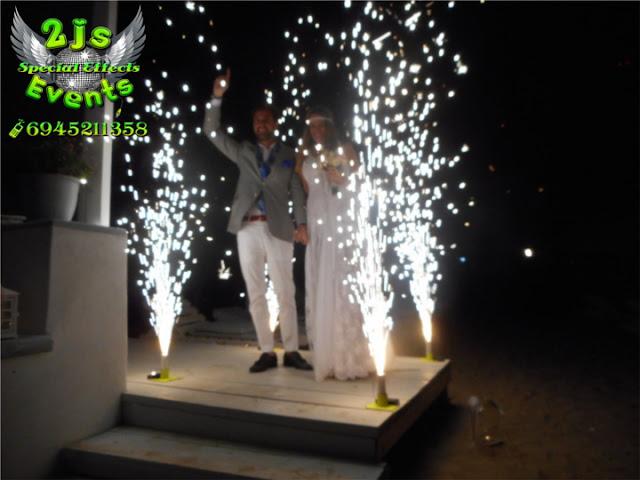 ΓΑΜΟΣ ΠΥΡΟΤΕΧΝΗΜΑΤΑ ΣΥΝΤΡΙΒΑΝΙΑ ΦΩΤΙΑΣ ΣΥΡΟΣ SYROS2JS EVENTS