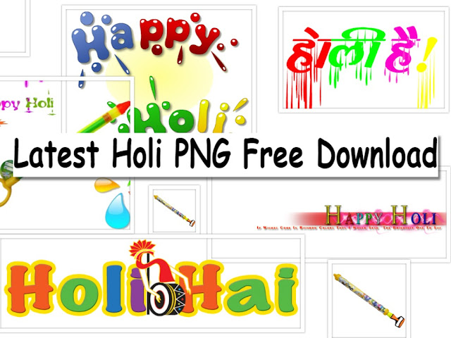 Latest Holi PNG 2018 Free Download