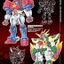 Mobile Fighter G Gundam New Mobile Suits