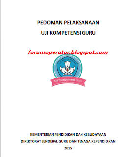 Download Juknis Pedoman UKG 2015