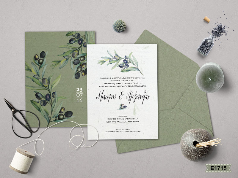 Greek olive leaves wedding invites E1715