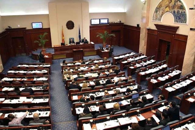 Mazedonien: Parlament ratifiziert Abkommen zur Umbenennung des Landes im Eilverfahren